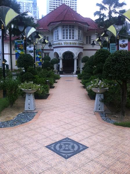 Tourist Information Center, Kuala Lumpur, Malaysia